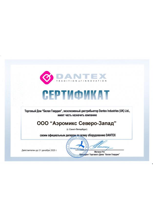 dantex