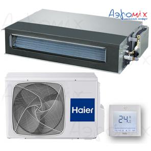 HAIER AD18MS1ERA/1U18FS2ERA  Инверторная сплит-система канального типа