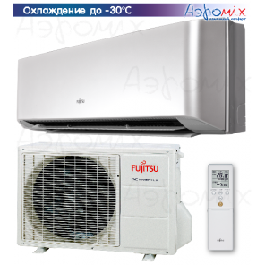 FUJITSU ASYG09LMCE-R/AOYG09LMCE-R  -30WC-1 Инверторная сплит-система настенного типа AIRFLOW