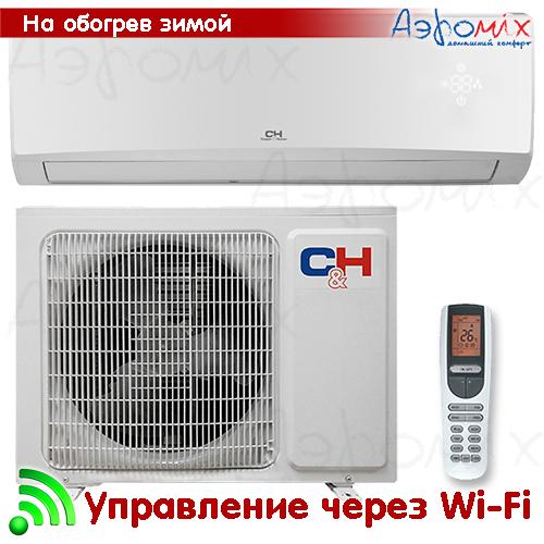 Cooper&Hunter  CH-S24FTXE-NG  Инверторная сплит-система настенного типа ALPHA  Wi-Fi (Тепловой насос)