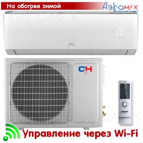 Cooper&Hunter  CH-S09FTXLA-NG  Инверторная сплит-система настенного типа ARCTIC  Wi-Fi  (Тепловой насос)