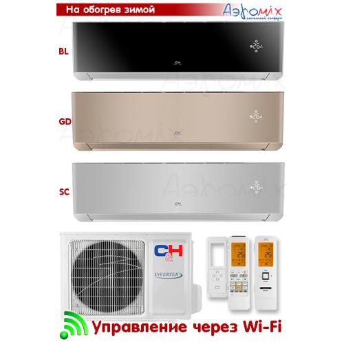 Cooper&Hunter  CH-S12FTXAM2S-BL/GD/SC   Инверторная сплит-система настенного типа  SUPREME  Wi-Fi