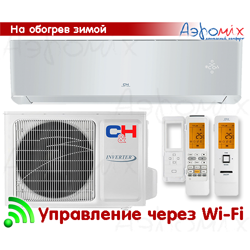 Cooper&Hunter  CH-S12FTXAM2S-WP  Инверторная сплит-система настенного типа  SUPREME  Wi-Fi