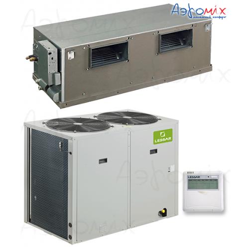 LESSAR   LS-H150DIA4/LU-H150DIA4 Неинверторная сплит-система канального типа