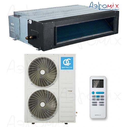 QuattroClima  QV-I48DF/QN-I48UF  Неинверторная сплит-система канального типа