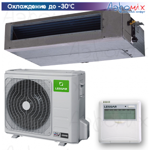 LESSAR   LS-HE36DOA4/LU-HE36UMA4-43WM  Winter Master Инверторная сплит-система канального типа