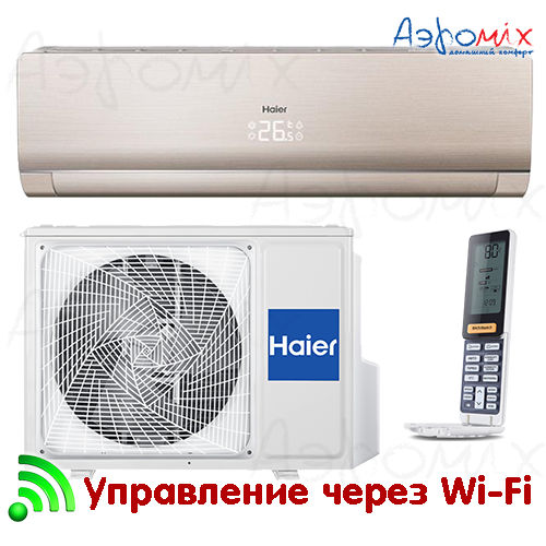 HAIER  AS09NS4ERA - G /1U09BS3ERA  Инверторная сплит-система настенного типа  LIGHTERA Wi-Fi