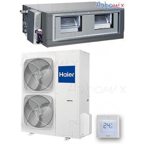 HAIER AD60HS1ERA(S)/1U60IS1ERB(S)  Инверторная сплит-система канального типа