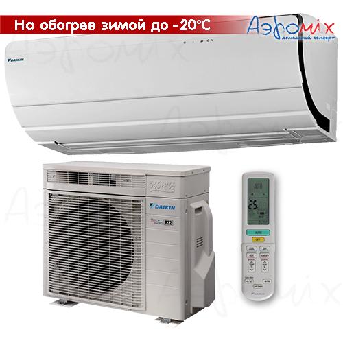 DAIKIN    FTXZ50N/RXZ50N   Инверторная сплит-система настенного типа Ururu Sarara (подмес воздуха)