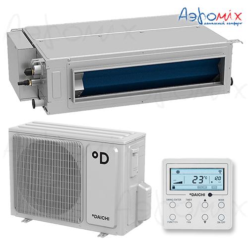 Daichi DA50ALMS1R/DF50ALS1R Инверторная сплит-система канального типа MSP