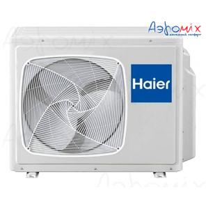 Haier 3U19FS1ERA(N)   Внешний блок мульти сплит-системы на 3 комнаты
