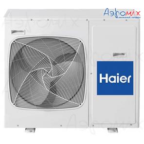 Haier 4U30HS1ERA   Внешний блок мульти сплит-системы на 4 комнаты