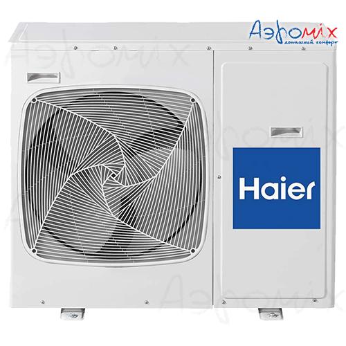 Haier  5U34HS1ERA  Внешний блок мульти сплит-системы на 5 комнат