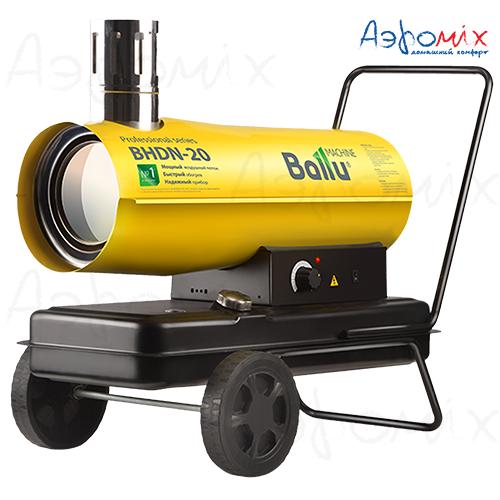 BALLU BHDN-20 Дизельные тепловые пушки TUNDRA, непрямой нагрев